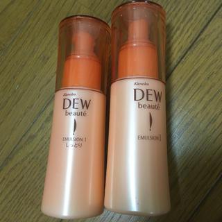 デュウ(DEW)の未使用 カネボウ DEW ボーテ エマルジョン  しっとり 二本 セット 特価(乳液 / ミルク)