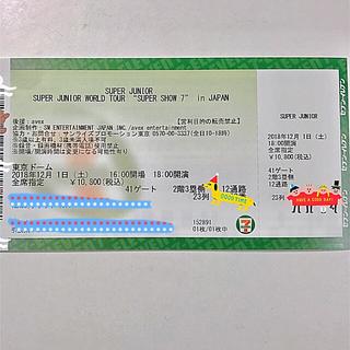 スーパージュニア(SUPER JUNIOR)の【SUPER JUNIOR】SUPER SHOW 7 チケット 12/1(土)(海外アーティスト)
