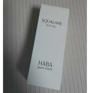 ハーバー(HABA)の未使用 HABA スクワランオイル 60ml(フェイスオイル / バーム)