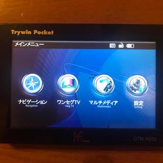 カーナビ Trywin pocket DTN-X650  (ジャンク品)(カーナビ/カーテレビ)
