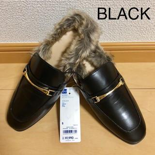 ジーユー(GU)のGU フェイクファー ローファースリッパ ブラック(ローファー/革靴)