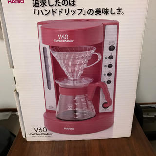 ハリオ(HARIO)のハリオ コーヒーメーカー EVCM-5  V60 新品未使用値下げしました。(コーヒーメーカー)