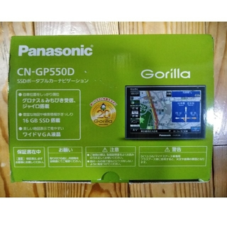 パナソニック(Panasonic)の【美品】PanasonicゴリラナビCN−G500D(カーナビ/カーテレビ)