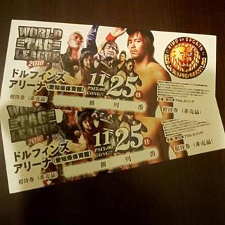 新日本プロレス チケット 名古屋(格闘技/プロレス)