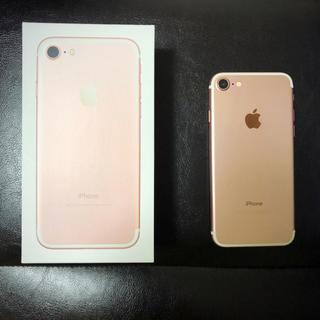 アップル(Apple)のdocomo iPhone7 ローズゴールド(スマートフォン本体)