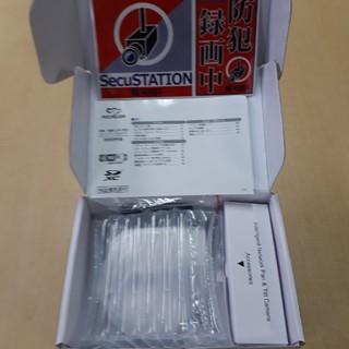 【2台セット】ポチカメ SC-533-NH(防犯カメラ)