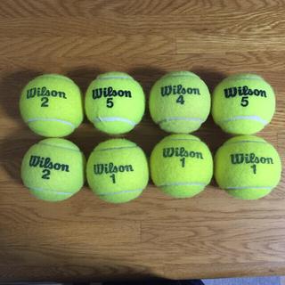 ウィルソン(wilson)のテニスボール(ボール)