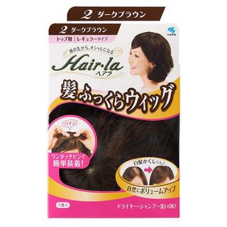 コバヤシセイヤク(小林製薬)のヘアラ 髪ふっくらウィッグ 〈ダークブラウン〉(前髪ウィッグ)