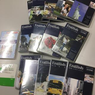 スピードラーニング 2巻〜16巻(CDブック)