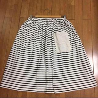 ネストローブ(nest Robe)の最終出品❣️ 新品鎌倉スワニーボーダー柄リネンポケット付きスカート(ひざ丈スカート)