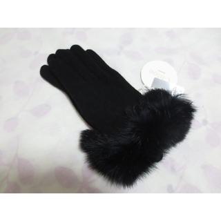 クロエ(Chloe)の新品クロエ 手袋 カシミヤ100% ラビットファー ブラック(手袋)
