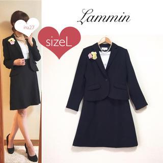 イオン(AEON)のラミン イオン ジャケット ワンピース スーツ 2枚 セット Lサイズ (スーツ)