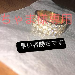 指輪 K18 2.0ダイヤモンド イエローゴールド (リング(指輪))