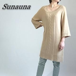 スーナウーナ(SunaUna)のSuna Una スーナウーナ★ニットワンピース♪ブラウン レディース(ひざ丈ワンピース)