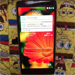 エーユー(au)のAU isai LGV32 ゴールド(スマートフォン本体)