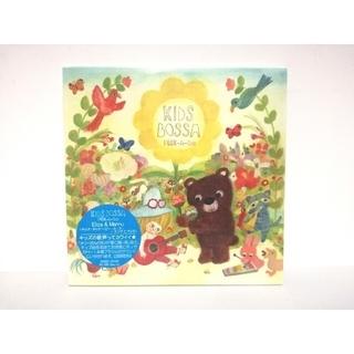 【新品同様】『キッズ・ボッサ/ピーク・ア・ブー』CDアルバム/廃盤(キッズ/ファミリー)