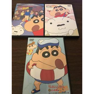 クレヨンしんちゃん DVD(アニメ)