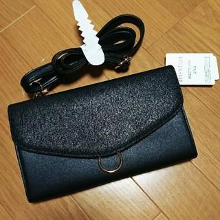 シマムラ(しまむら)の新品タグ付き インスタグラム人気 しまむら お財布ショルダー ショルダーバッグ(ショルダーバッグ)