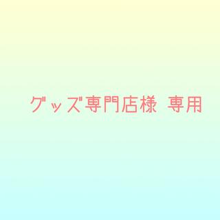 イオン(AEON)のイオン シネマ チケット(その他)
