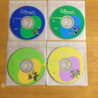 ディズニー(Disney)のDWE シングアロングDVD リスンアロングCDセット(知育玩具)