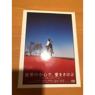 ショウガクカン(小学館)の世界の中心で愛を叫ぶ DVD(日本映画)