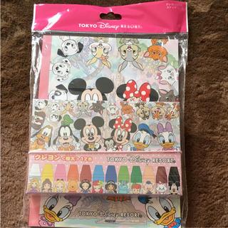 ディズニー(Disney)のTDRTDLTDS☆ディズニー☆キャラクター☆クレヨン ノート☆お絵かきセット(キャラクターグッズ)