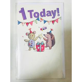 オリジンズ(ORIGINS)の誕生日カード(1歳になる子向け)(写真/ポストカード)