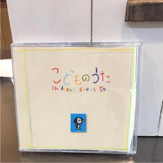 子どものうた  CD 2 枚セット(キッズ/ファミリー)