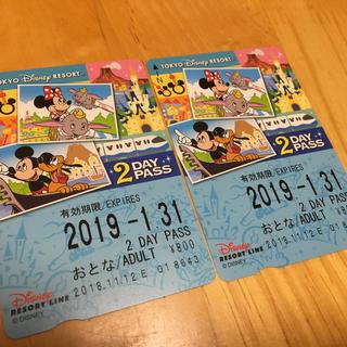 ディズニー(Disney)の【ゆなまきおう様専用】ディズニーリゾートライン2dayPass  2枚(鉄道乗車券)
