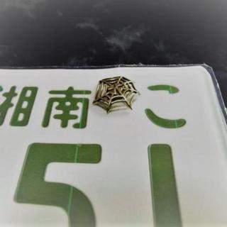 真鍮製ナンバーボルト★蜘蛛の巣★スパイダーネット★スパイダーウェブ★(その他)