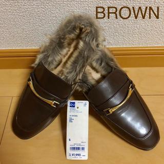 ジーユー(GU)のGU ローファー ファー サンダル Sサイズ(ローファー/革靴)