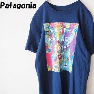 パタゴニア(patagonia)の【人気】パタゴニア 2015アースパレード Tシャツ ネイビー 限定 サイズXS(Tシャツ/カットソー(半袖/袖なし))