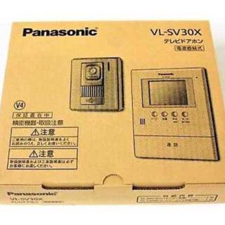 パナソニック(Panasonic)のパナソニック テレビドアホン(防犯カメラ)