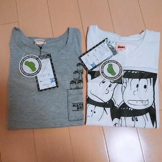 シマムラ(しまむら)のおそ松さん Tシャツセット(その他)