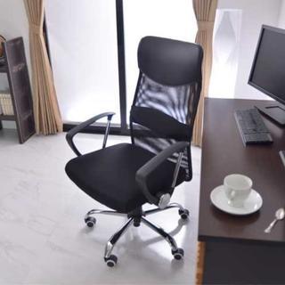 オフィスチェア メッシュタイプ ブラック(デスクチェア)
