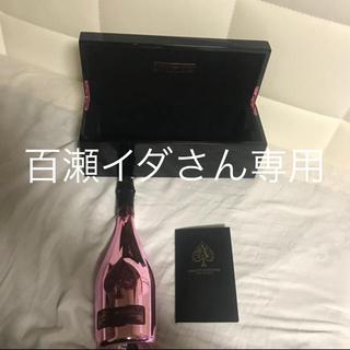 アルマンド ブリニャック ロゼ(シャンパン/スパークリングワイン)