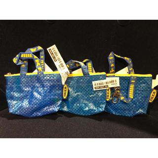 イケア(IKEA)の【3個セット】KNOLIG クノーリグ バッグS ブルー(小物入れ)