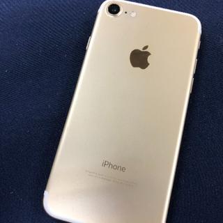アイフォーン(iPhone)の【5653】iPhone7 128(スマートフォン本体)