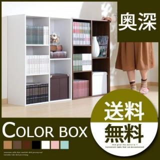 キューブボックス おしゃれ 多目的ラック カラーボックス 本棚 収納ボックス(本収納)