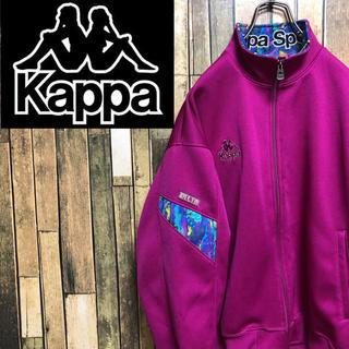 カッパ(Kappa)の【激レア】カッパkappa☆刺繍ロゴ入りサイドデザイントラックトップ  90s(ジャージ)