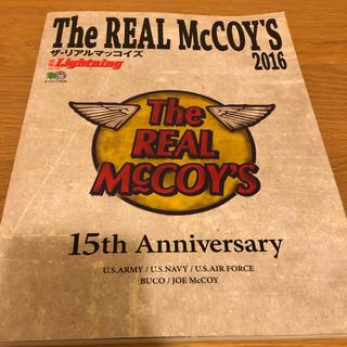 ザリアルマッコイズ(THE REAL McCOY'S)のザリアルマッコイズ 2016(趣味/スポーツ/実用)