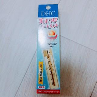 ディーエイチシー(DHC)のDHC まつ毛美容液(まつ毛美容液)