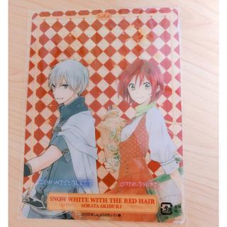 ハクセンシャ(白泉社)の赤髪の白雪姫 【非売品】LaLa ふろく(少女漫画)