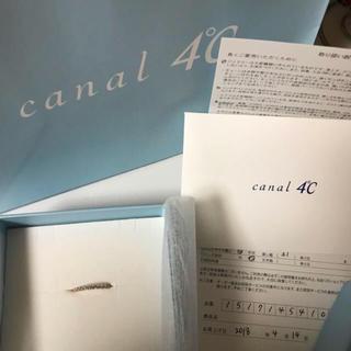 カナルヨンドシー(canal4℃)の4°C ピンキーリング(リング(指輪))