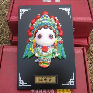 集まって厚い縁の贈り物中国風京劇の隈の置物の工芸品の海外ビジネス礼北京の特色(その他)