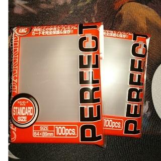 マジックザギャザリング(マジック:ザ・ギャザリング)のカードバリアー/パーフェクトサイズ/スタンダード/100枚入二個セット(カードサプライ/アクセサリ)