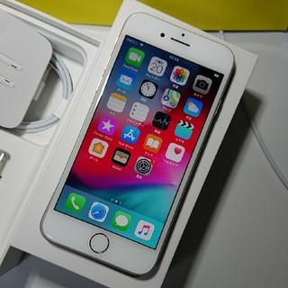 アイフォーン(iPhone)のdocomo iphone7 ホワイト 128GB SIMフリー(スマートフォン本体)