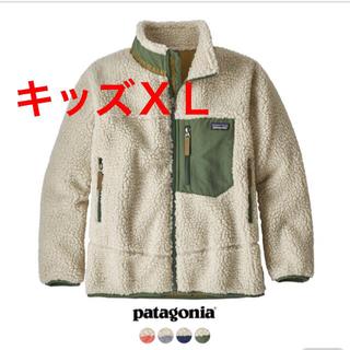 パタゴニア(patagonia)のパタゴニア レトロx(ブルゾン)
