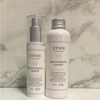 エトヴォス(ETVOS)のETVOS モイスチャライジングローション&セラム(化粧水 / ローション)