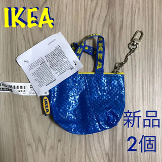 イケア(IKEA)の新品 IKEA バッグ キーホルダー コインケース 2個セット(キーホルダー)